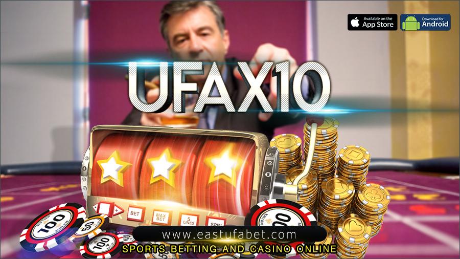 รีวิวเว็บพนัน อันดับที่ 4.UFAX10