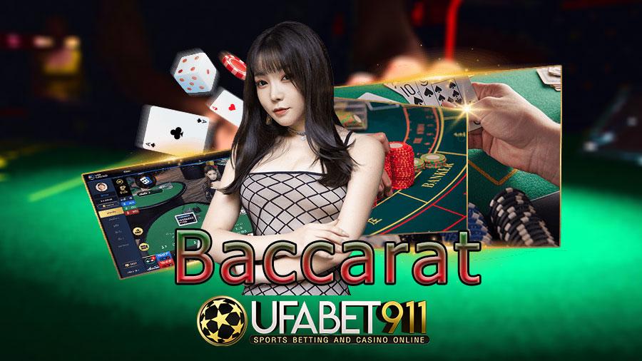วิธีเล่น บาคาร่าออนไลน์ baccara ให้ได้กำไรหลักพัน จากเงินทุนหลักร้อย